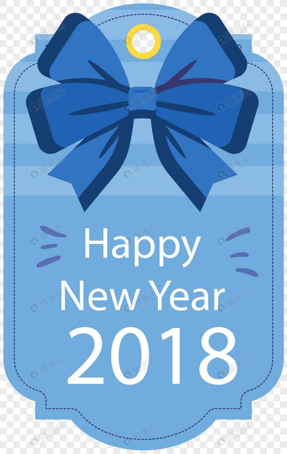精致新年贺卡装饰元素素材png格式_设计素材二小沈阳市大东学图片