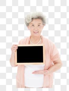 老年奶奶黑板展示图片