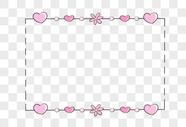 手绘红心小花装饰边框图片