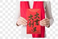 新年女性手拿红包特写图片