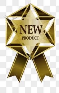 金属高档徽章促销标签图片