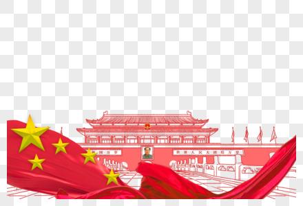 国庆背景底图图片