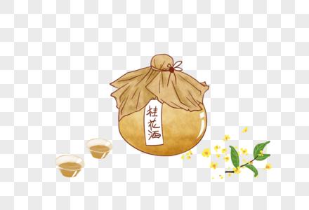 桂花酒图片