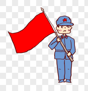 举着红旗的红军图片