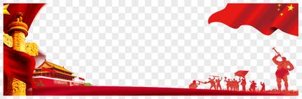 党徽图片下载_党建国庆节边框元素素材下载-正版素材401537155-摄图网