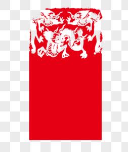 龙纹印章图片