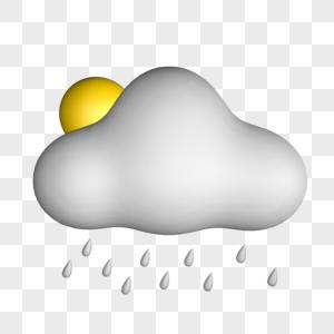 C4D天气小图标图片