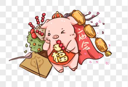 新年猪吃糖葫芦图片