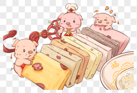 新年猪吃年糕图片