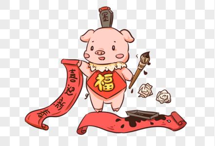 新年猪写对联图片