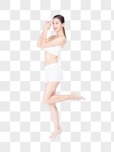减肥瘦身形体展示图片