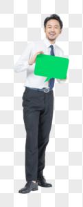 商务男性展示板图片