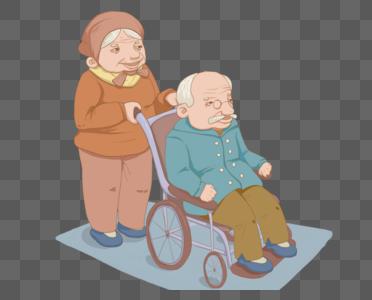 坐轮椅的爷爷和奶奶图片