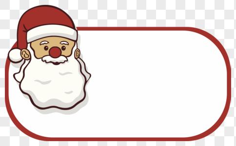 圣诞老人框框图片