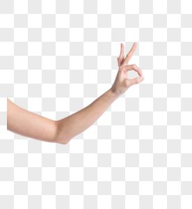 女性手指OK手势图片