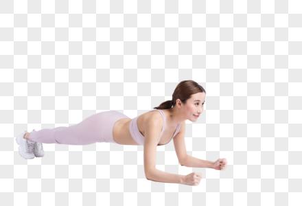 年轻女性做平板运动图片