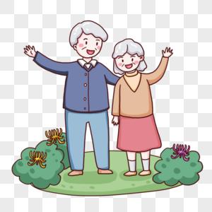 重阳节关爱老人图片