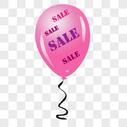 粉色气球销售装饰图片