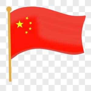 飘扬的五星红旗【根据相关法律法规,国旗图案不得用于商标和广告】图片