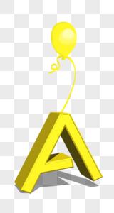 金色字母A图片