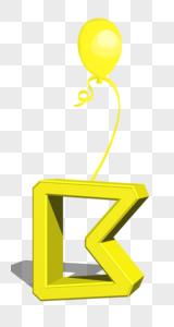 金色字母B图片