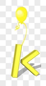 金色字母K图片