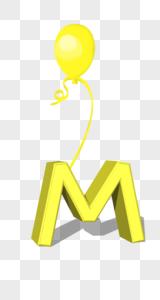 金色字母M图片