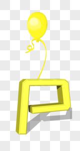 金色字母P图片