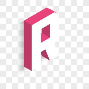 立体英文字母R图片