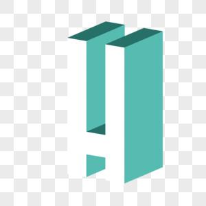 立体英文字母H图片