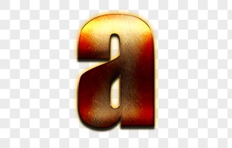 金属立体英文字母a图片