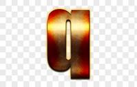 金属立体英文字母q图片