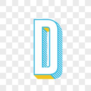 立体英文字母D图片