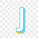 立体英文字母J图片