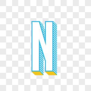 立体英文字母N图片