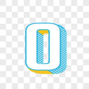 立体英文字母O图片
