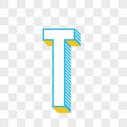 立体英文字母T图片