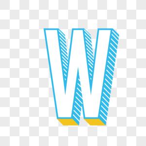 立体英文字母W图片