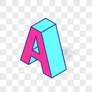 立体英文字母A图片