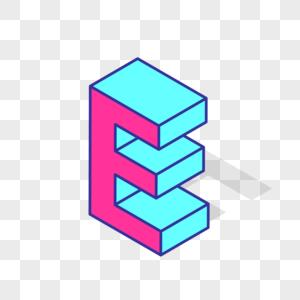 立体英文字母E图片