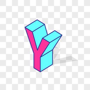立体英文字母Y图片