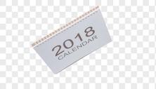 2018年日历图片