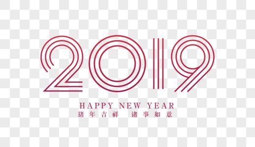 2019字体元素图片