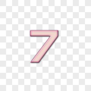 水晶数字7图片