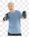 老年人拳击形象图片