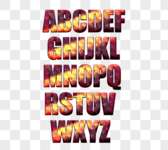 26个英文大写字母炫彩图片