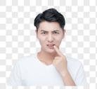 男性牙疼图片