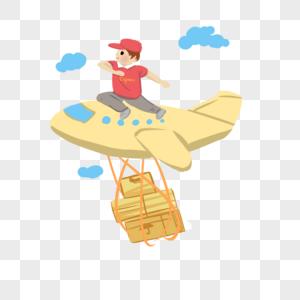 飞机送货的快递小哥图片
