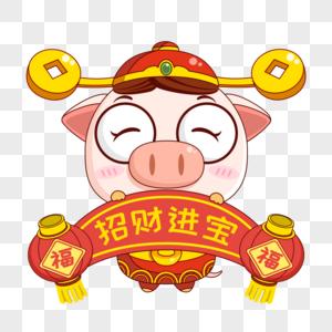 猪小福招财进宝图片
