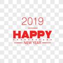 创意2019新年字体设计图片